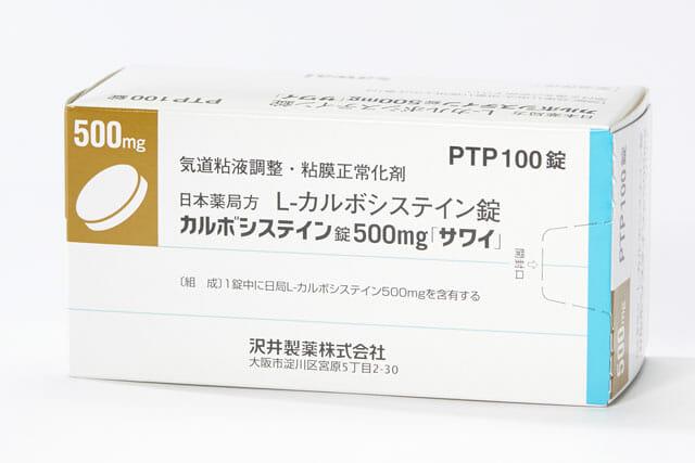 薬 気管支 炎 市販 気管支炎の治し方で市販薬や漢方薬は有効?自力で即効効くツボ押しも紹介!
