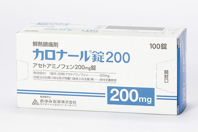 アセト アミノ フェン 市販 薬 【医師薬剤師が推奨】コロナ疑い時のアセトアミノフェンの市販薬