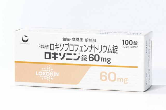 ロキソニン