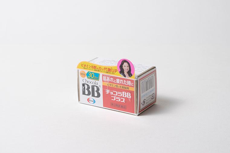 チョコラBBプラス60錠の商品写真