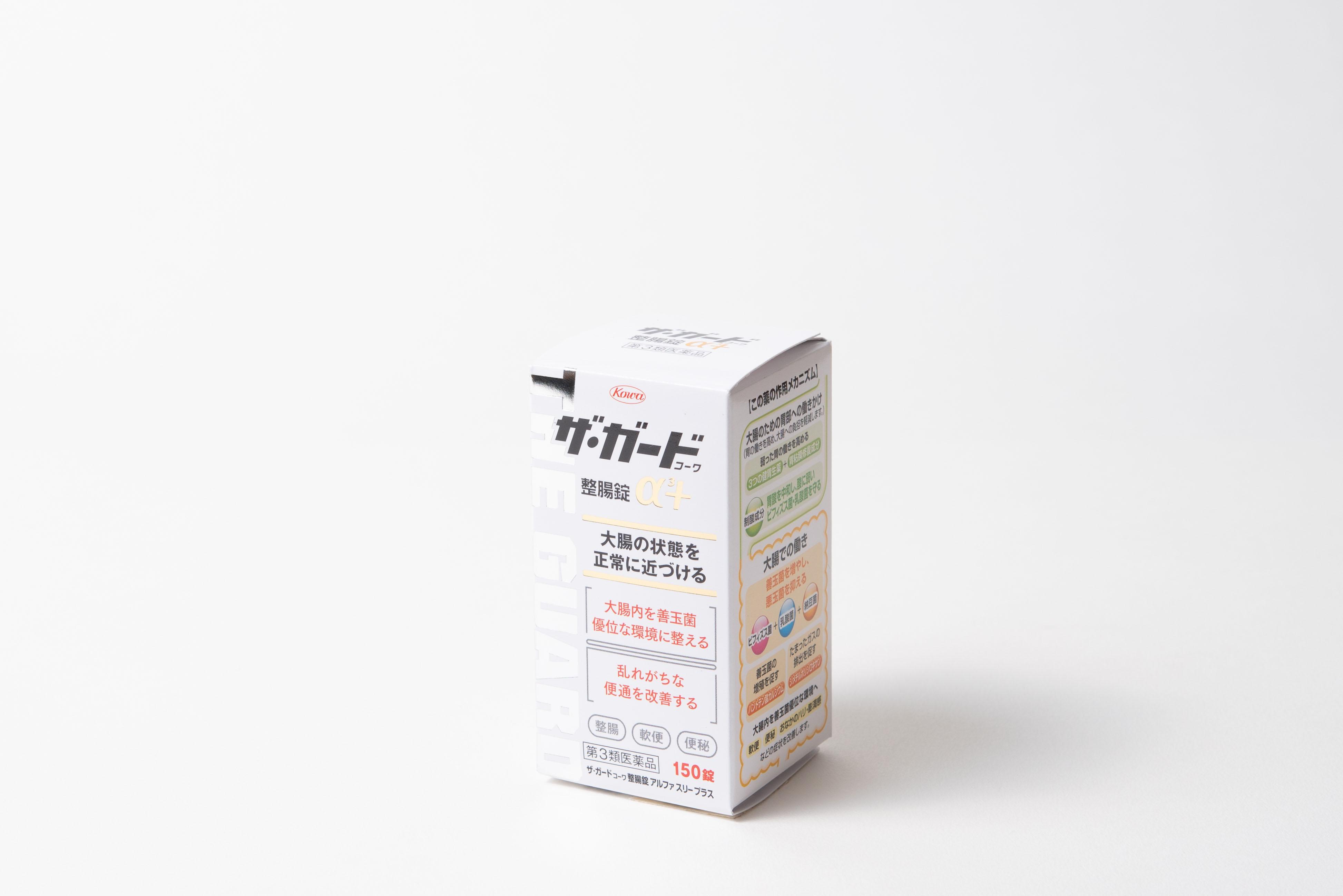 ザ・ガードコーワ整腸錠α3+150錠の商品写真