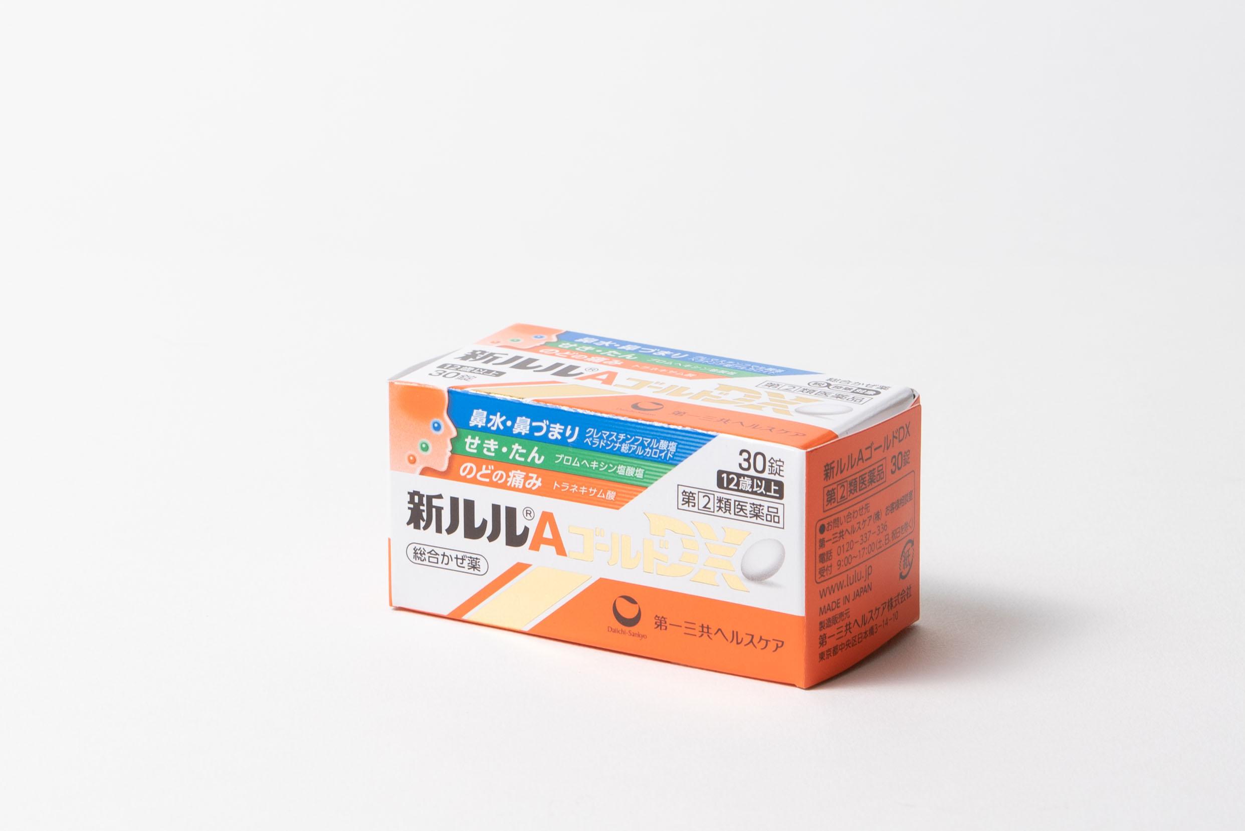 新ルルAゴールドDX30錠の商品写真