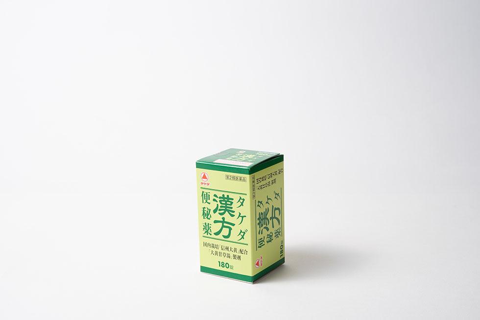 タケダ漢方便秘薬180錠の商品写真