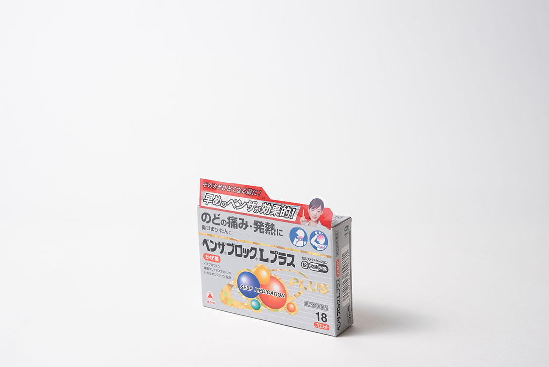 ベンザブロックLプラス18カプレットの商品写真