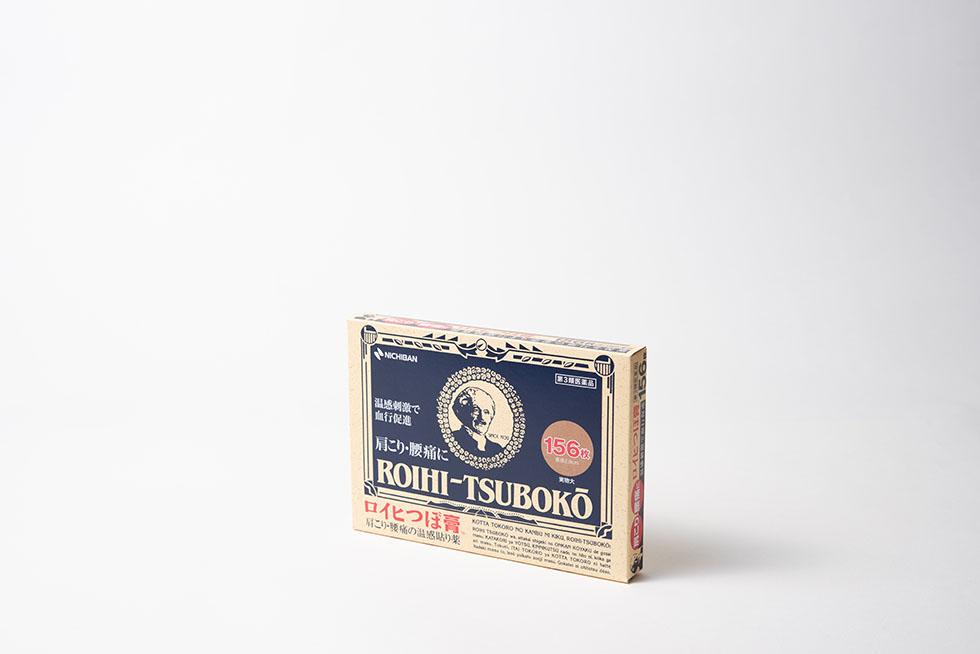 ロイヒつぼ膏156枚の商品写真