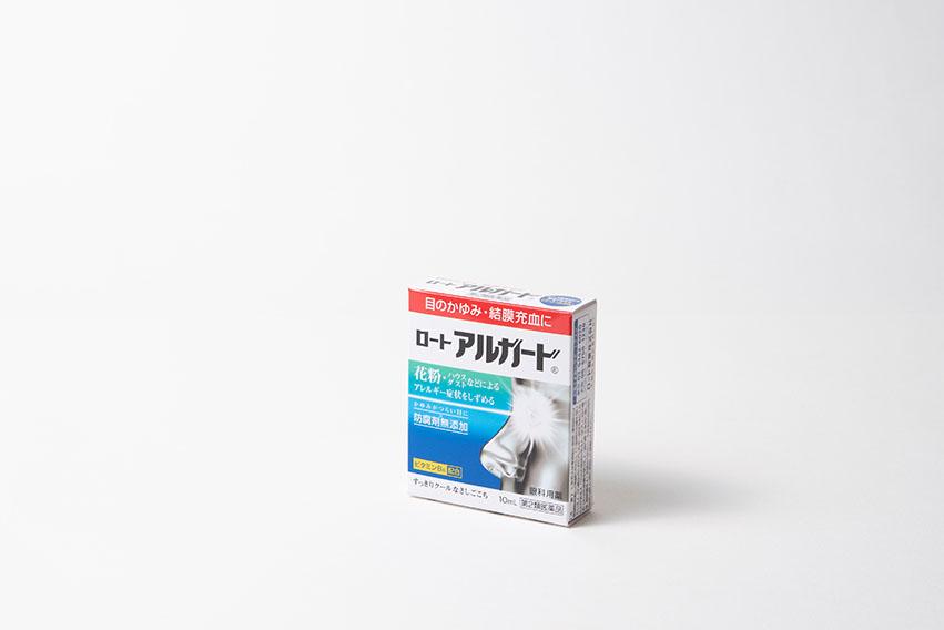 ロートアルガード10mlの商品写真