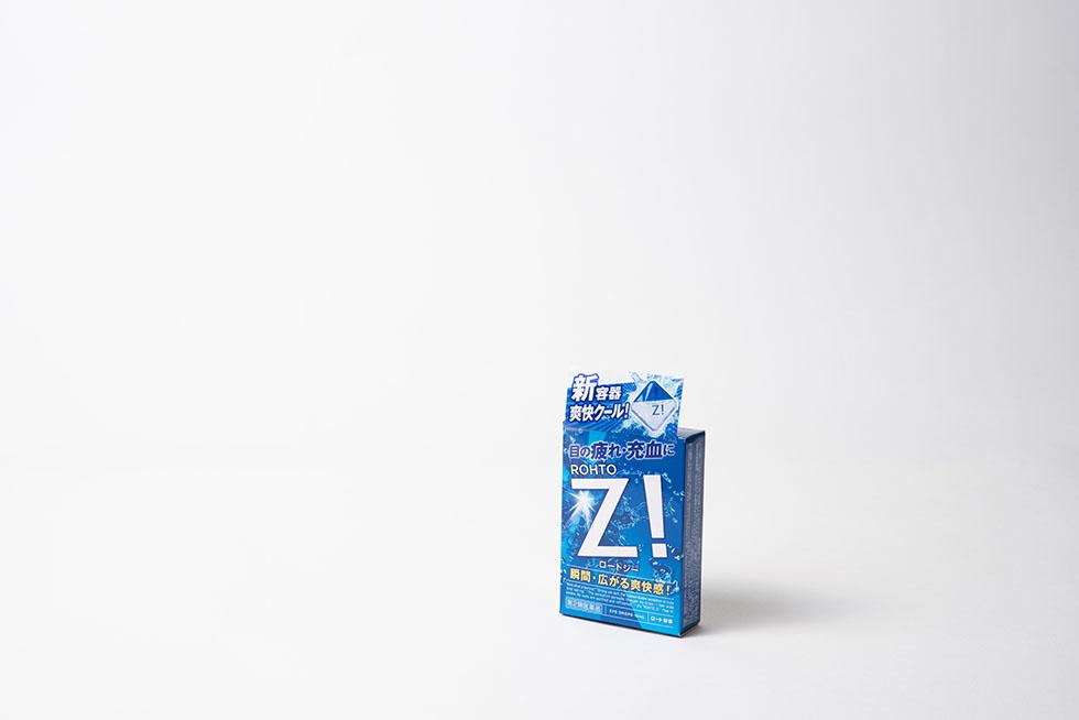 ロートジー12MLの商品写真