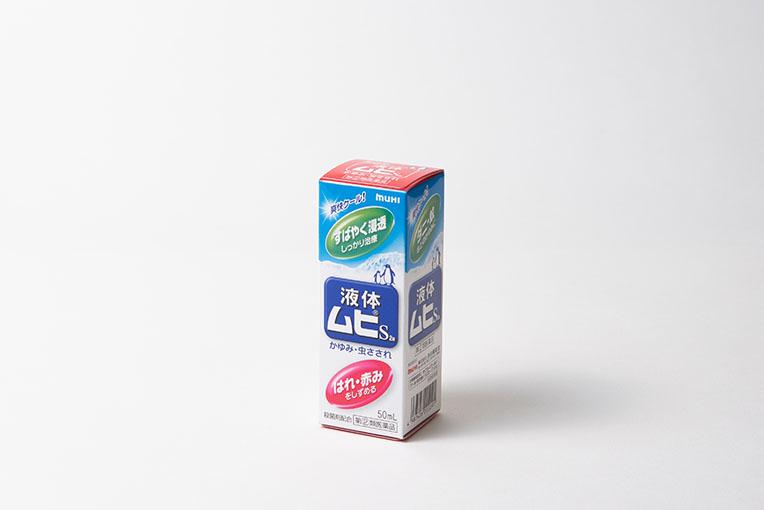 液体ムヒs2a50mLの商品写真