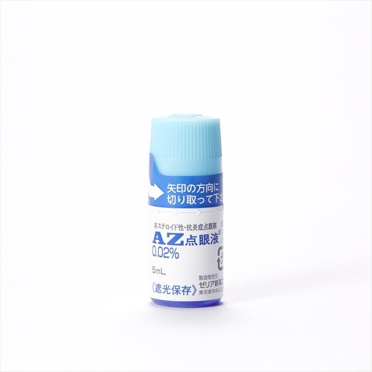 AZ点眼液0.02%の商品写真