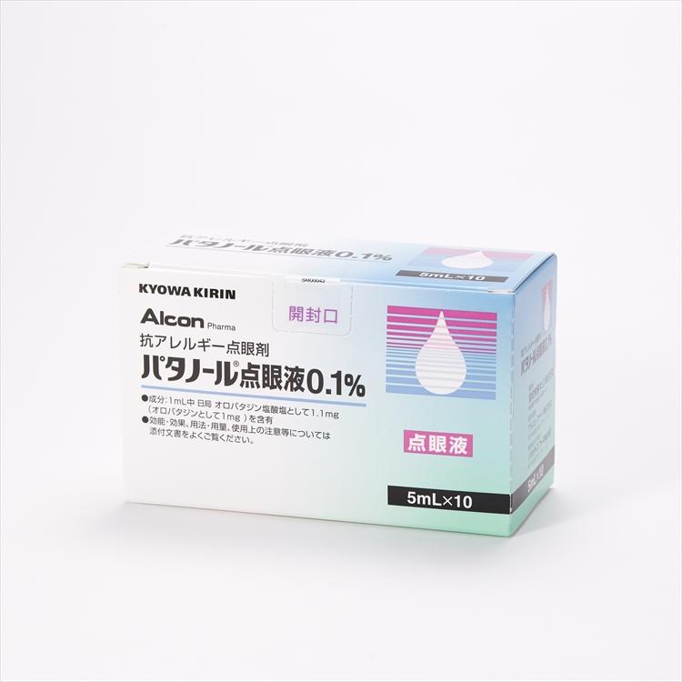 パタノール点眼液0.1%の商品写真