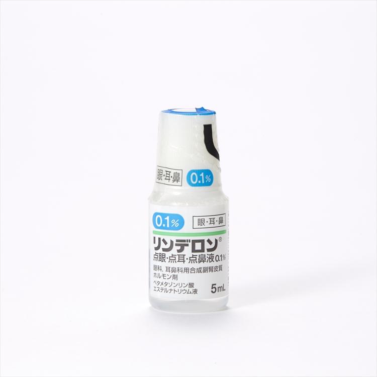 リンデロン点眼・点耳・点鼻液0.1%の商品写真
