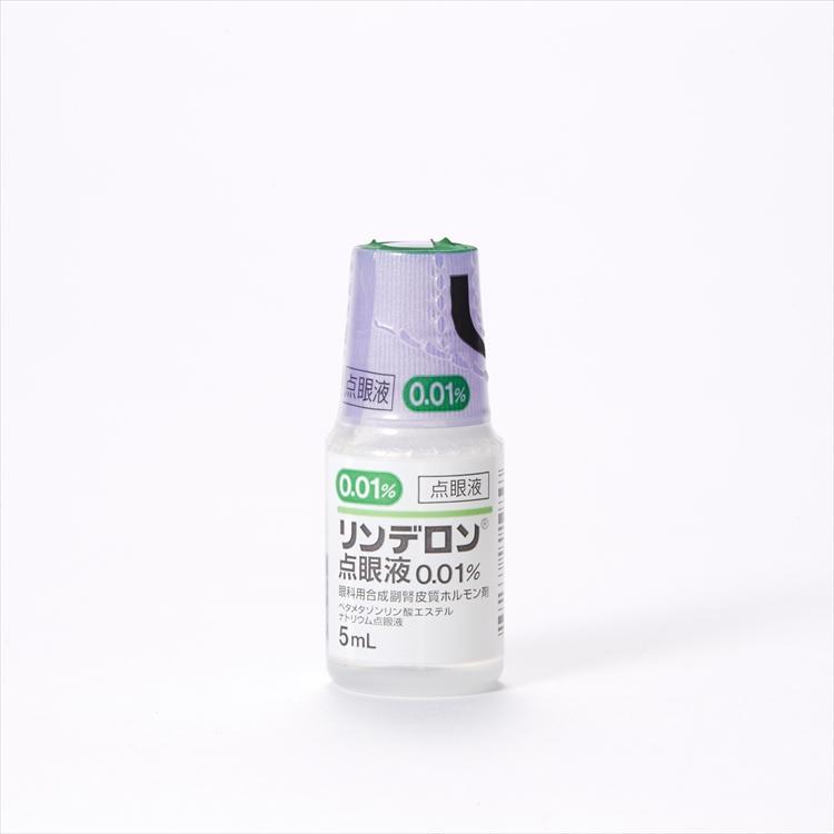 リンデロン点眼液0.01%の商品写真