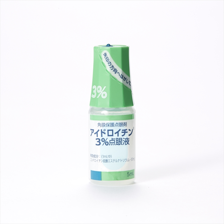 アイドロイチン3%点眼液の商品写真