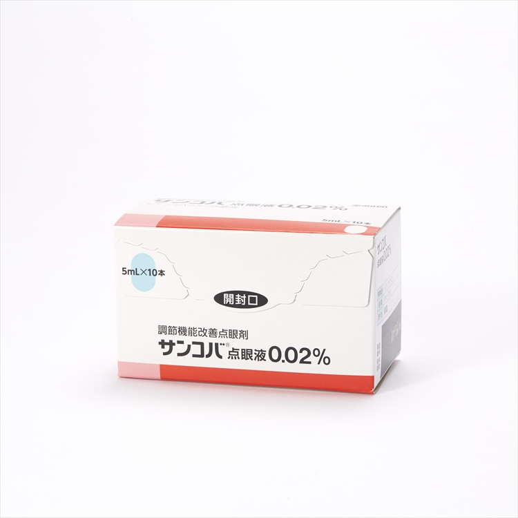 サンコバ点眼液0.02%の商品写真