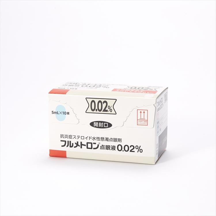 フルメトロン点眼液0.02%の商品写真