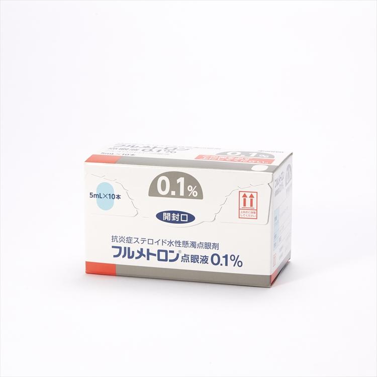 フルメトロン点眼液0.1%の商品写真