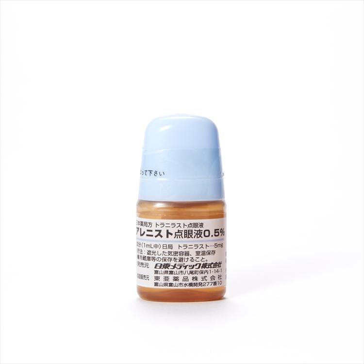 アレニスト点眼液0.5%の商品写真