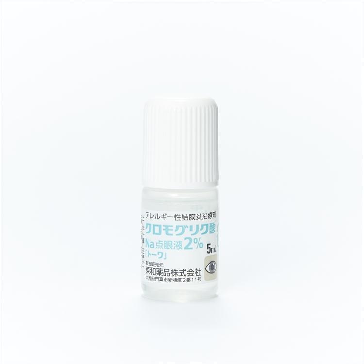 クロモグリク酸Na点眼液2%「トーワ」の商品写真