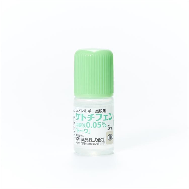 ケトチフェン点眼液0.05%「トーワ」の商品写真