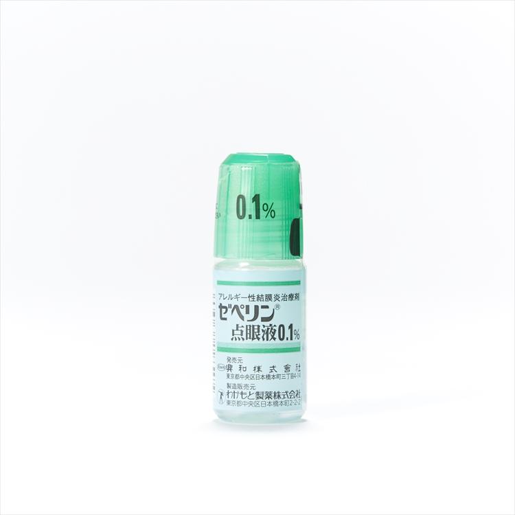 ゼペリン点眼液0.1%の商品写真