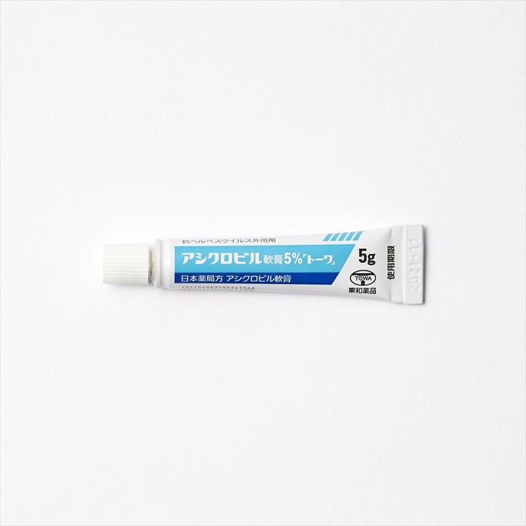アシクロビル軟膏5%「トーワ」の商品写真