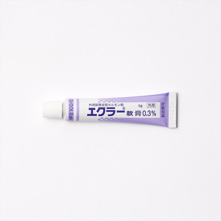 エクラー軟膏0.3%の商品写真