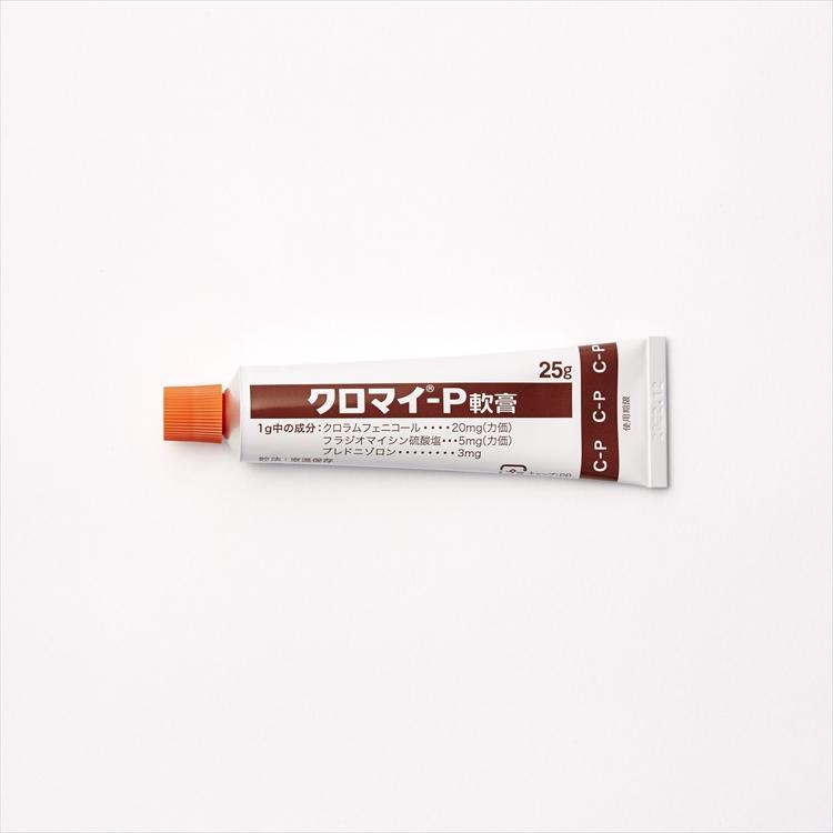 クロマイ-P軟膏の商品写真