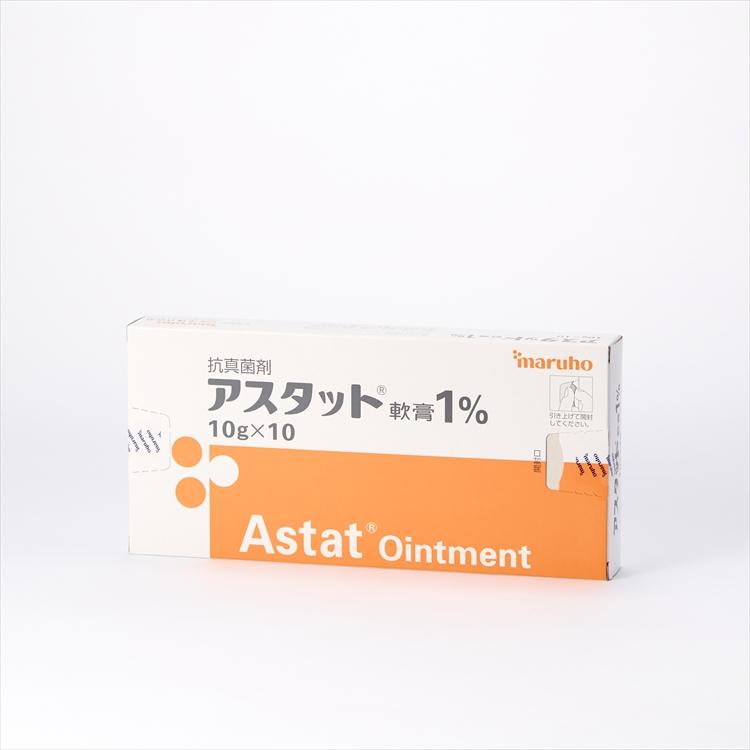 アスタット軟膏1%の商品写真