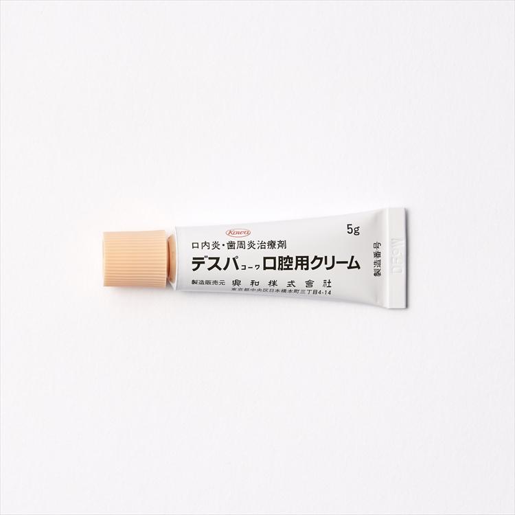 デスパコーワ口腔用クリームの商品写真