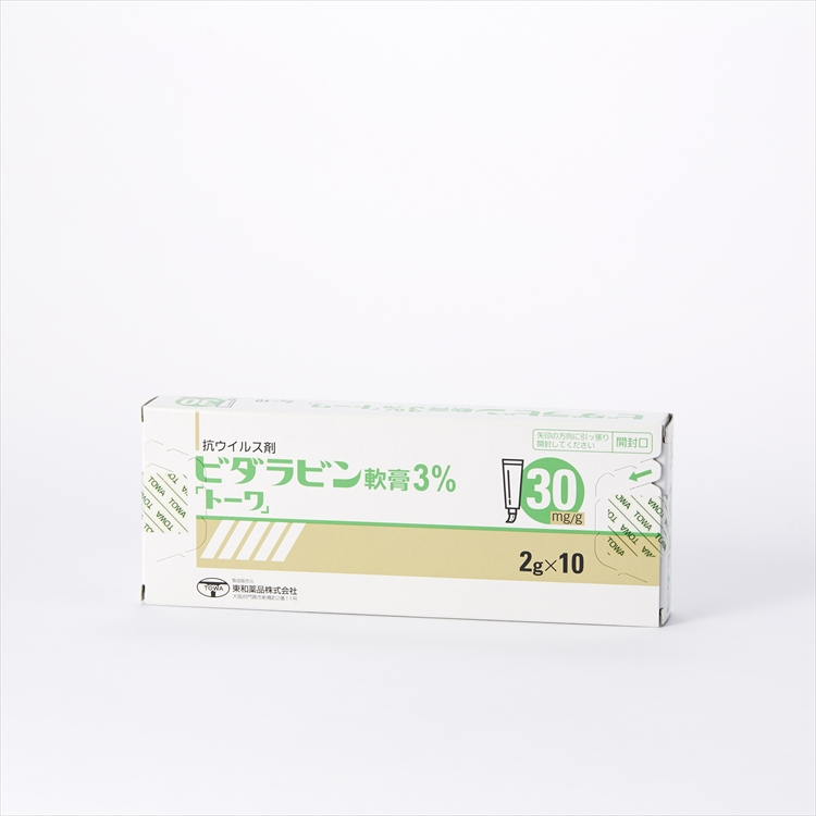 ビダラビン軟膏3%「トーワ」の商品写真