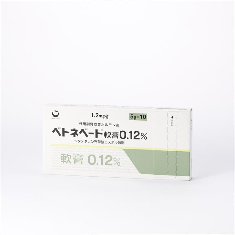 ベトネベート軟膏0.12%の商品写真