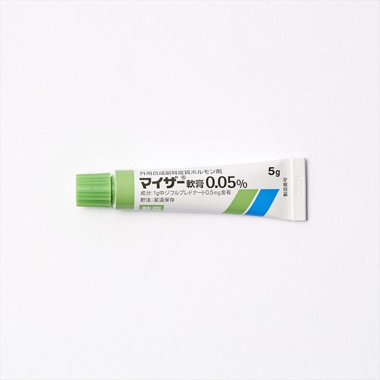 マイザー軟膏0.05%の商品写真