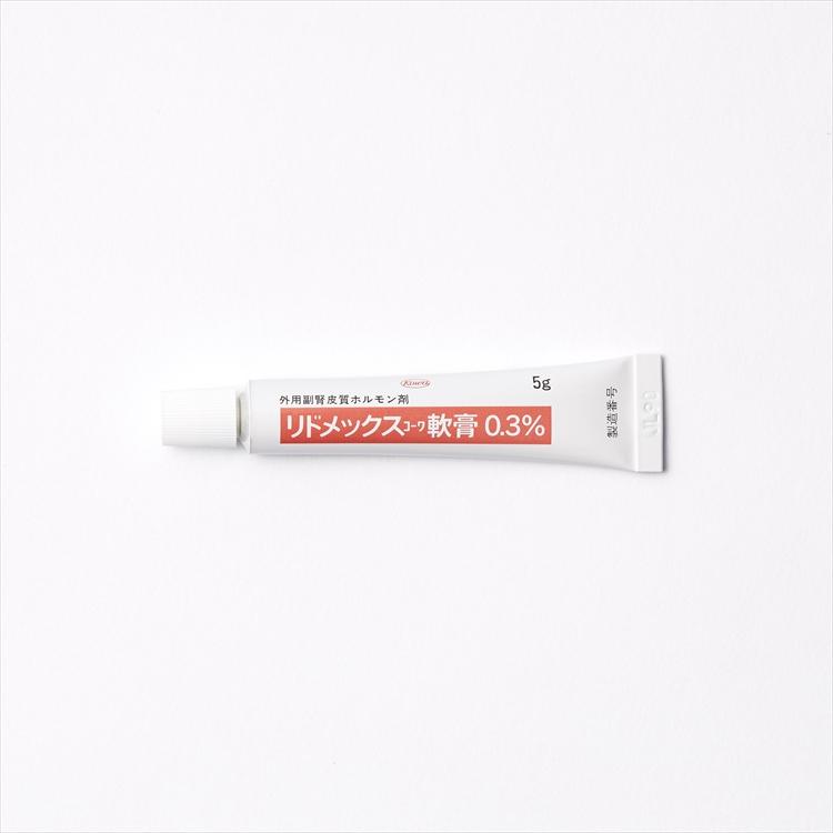 リドメックスコーワ軟膏0.3%の商品写真