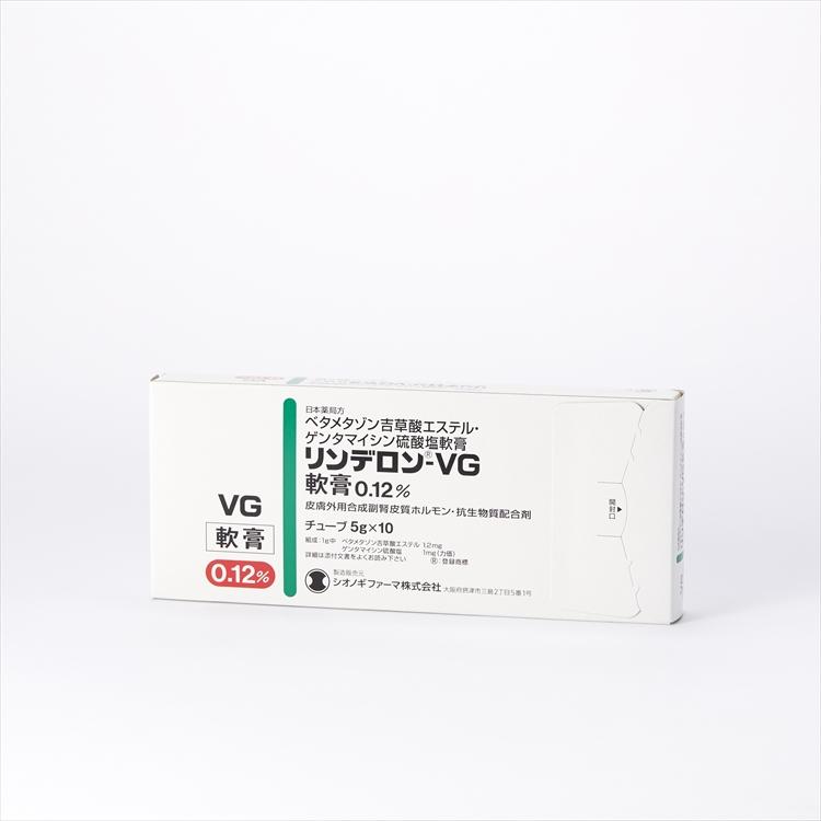 リンデロン-VG軟膏0.12%の商品写真