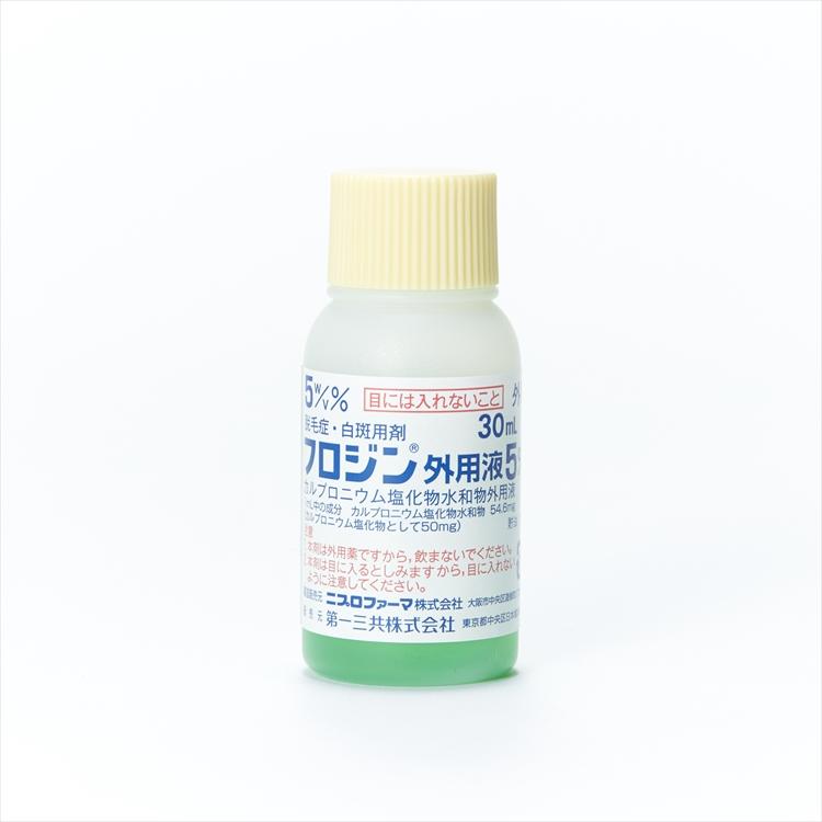 フロジン外用液5%の商品写真
