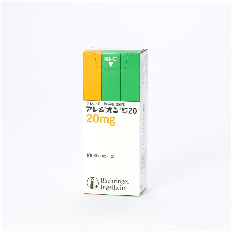 アレジオン錠20の商品写真