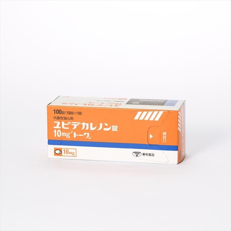 ユビデカレノン錠10mg「トーワ」の商品写真