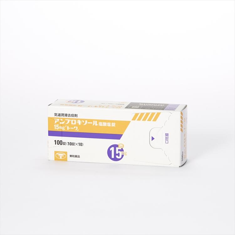 アンブロキソール塩酸塩錠15mg「トーワ」の商品写真