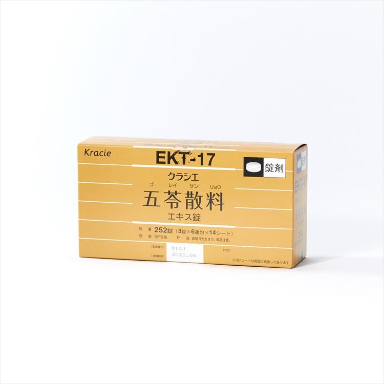クラシエ五苓散料エキス錠の商品写真