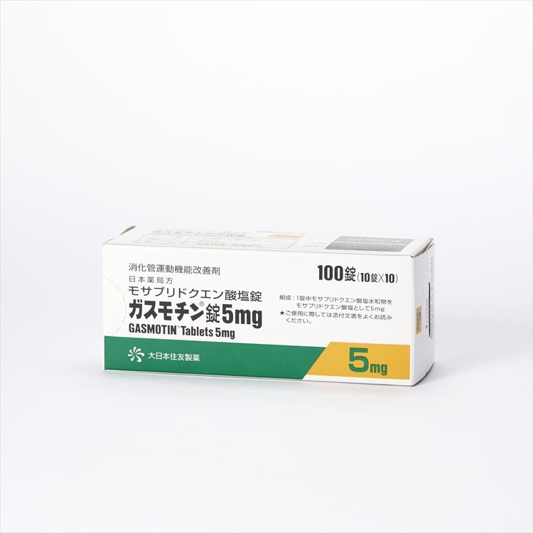 ガスモチン錠5mgの商品写真