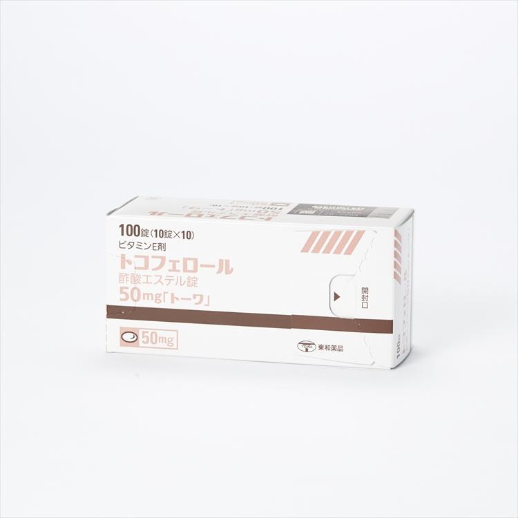 トコフェロール酢酸エステル錠50mg「トーワ」の商品写真