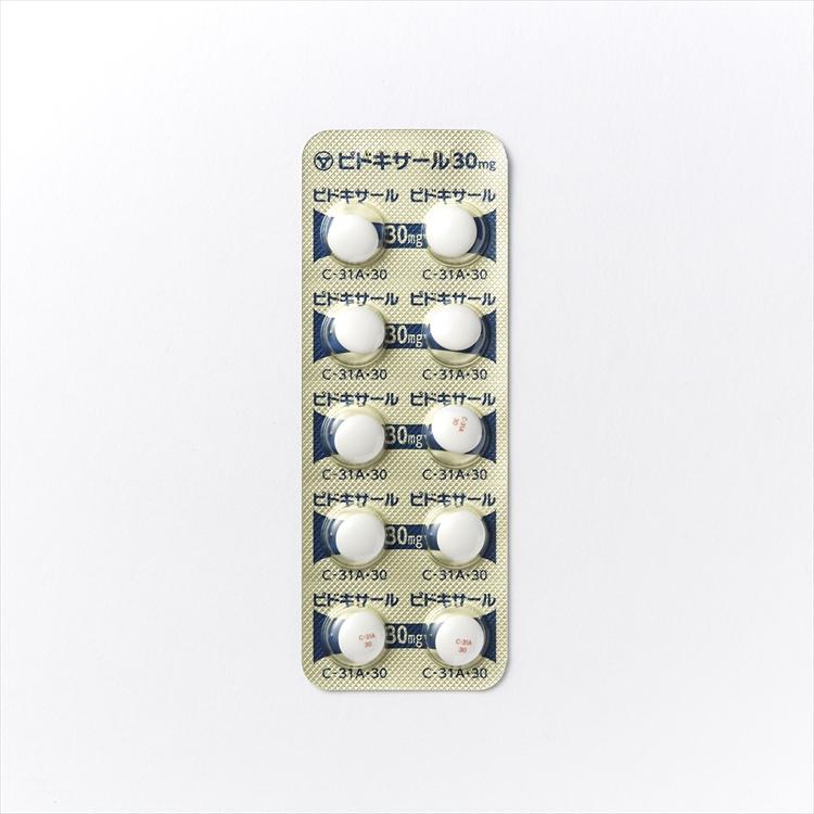 ピドキサール錠30mgの商品写真