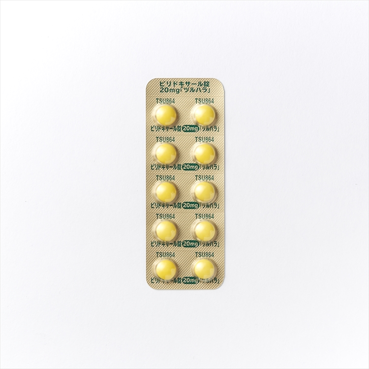 ピリドキサール錠20mg「ツルハラ」の商品写真