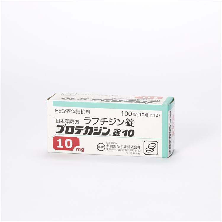 プロテカジン錠10の商品写真