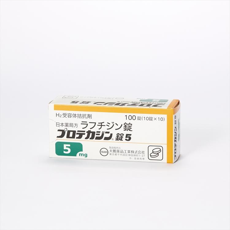 プロテカジン錠5の商品写真