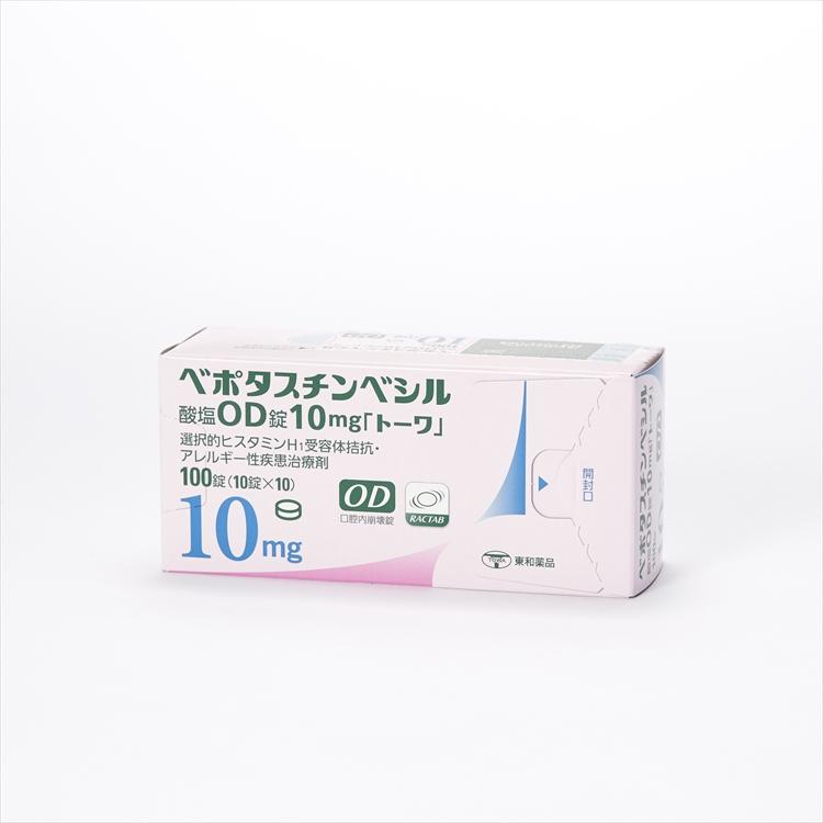 ベポタスチンベシル酸塩OD錠10mg「トーワ」の商品写真
