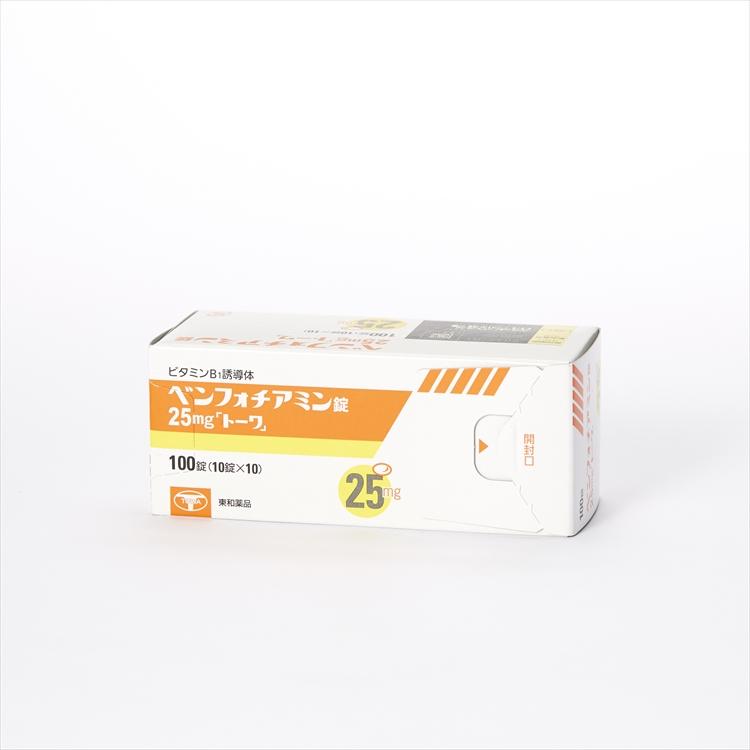 ベンフォチアミン錠25mg「トーワ」の商品写真