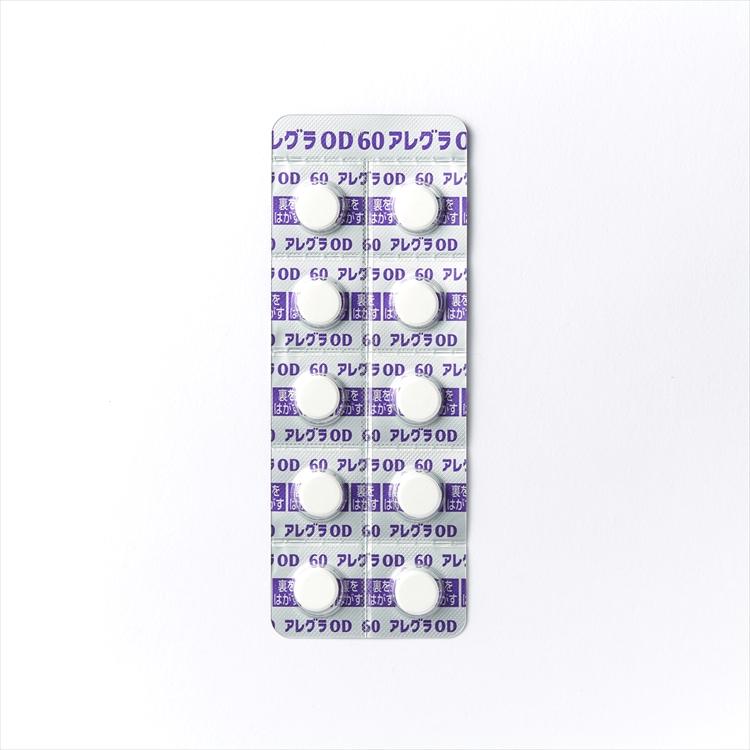 アレグラOD錠60mgの商品写真