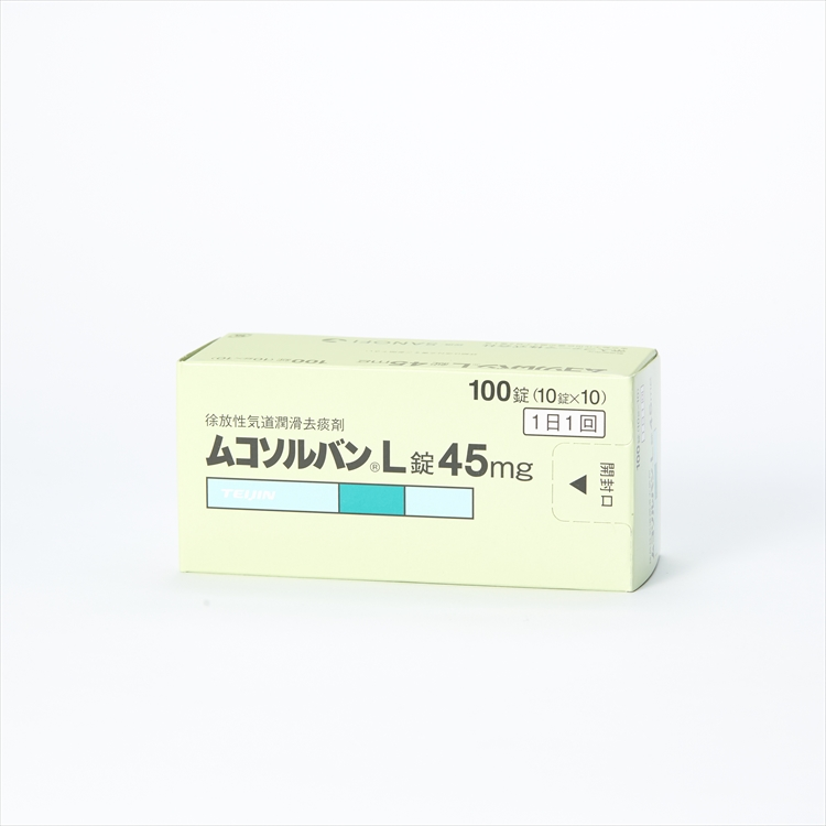 ムコソルバンL錠45mgの商品写真