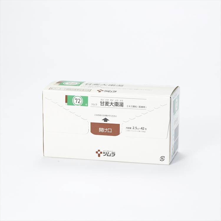 ツムラ甘麦大棗湯エキス顆粒(医療用)の商品写真
